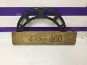 Микрометр КИ 275-300 мм арт.8502